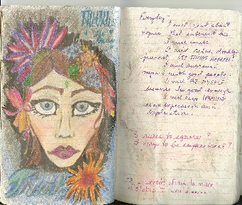 journal 2 page